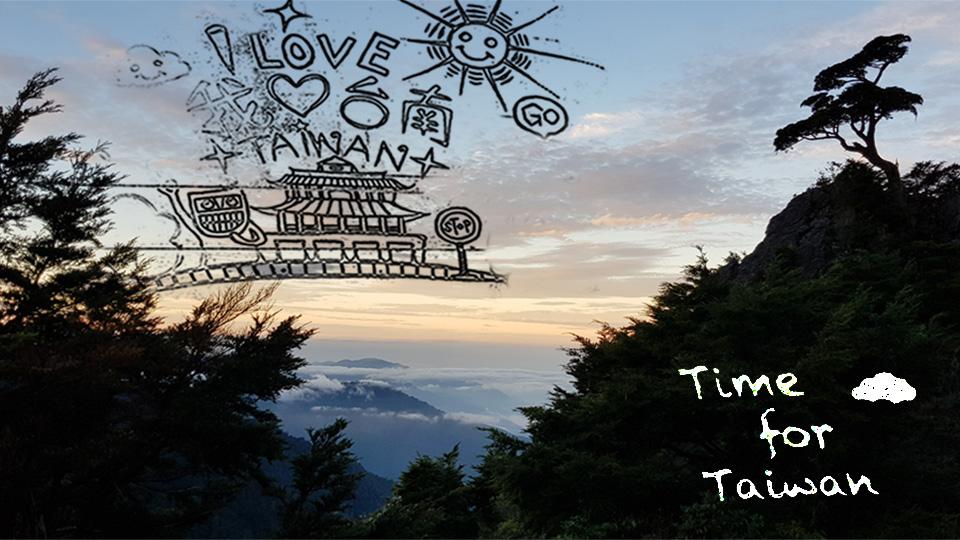 18.12.10 - vreme-za-taivan