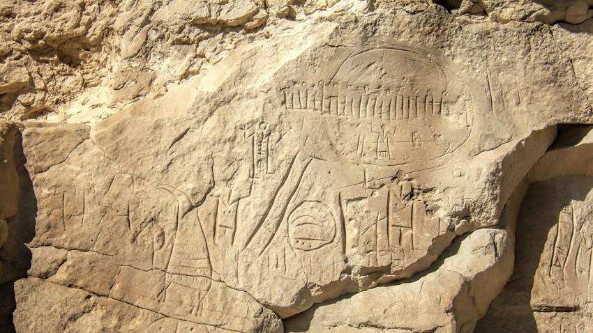 Индиански петроглифи в УайомингСнимка: Pxhere